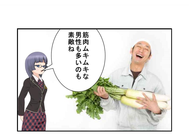 ムキムキ_001