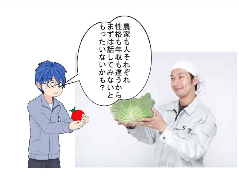 農家に_001