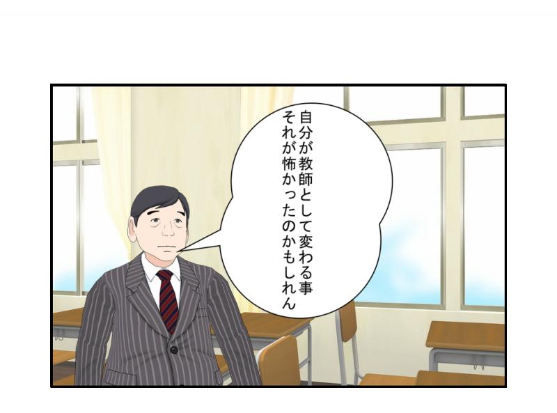 教師_001