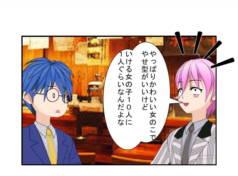 居酒屋_001