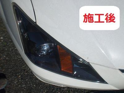 10DVC00020.jpg