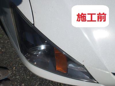 9DVC00012.jpg