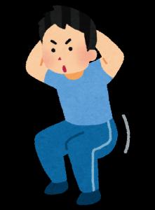 undou_squat.png