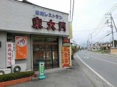 2016_04_24_11_19_08_01.jpg