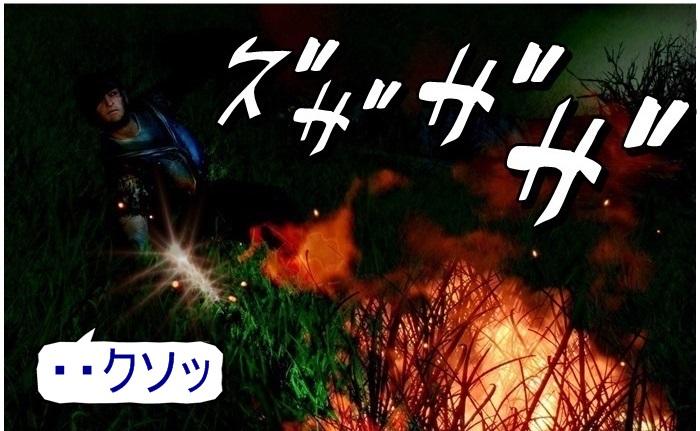006 踏みとどまるミック