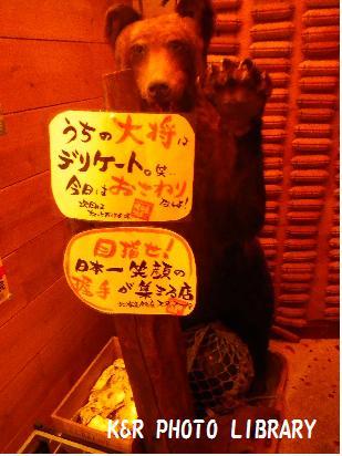 2015年8月2日北海道物産3