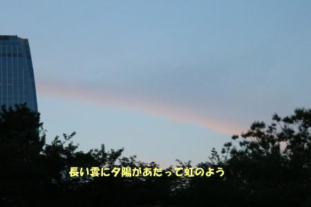 160713-7.jpg