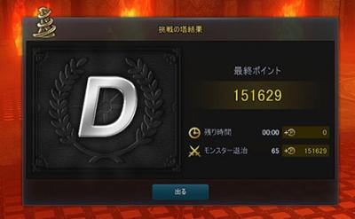 レンジャー10階