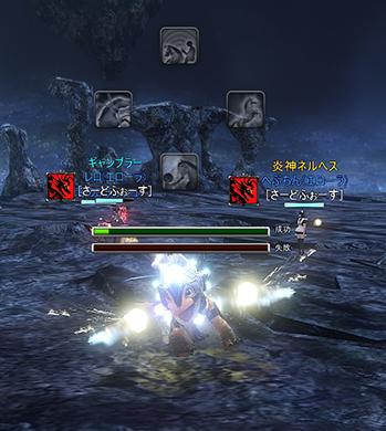 聖光のルネリオン捕獲