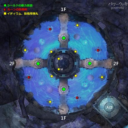ルーンの保護塔MAP