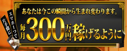 haku500