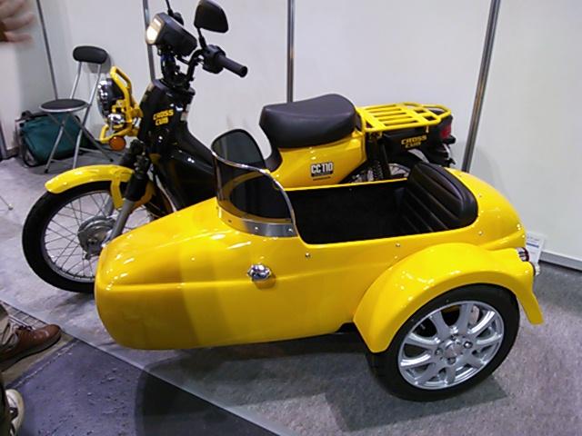 クロスカブサイドカー201603