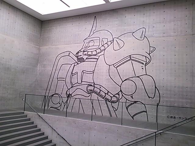 兵庫県立美術館壁画ザク2013
