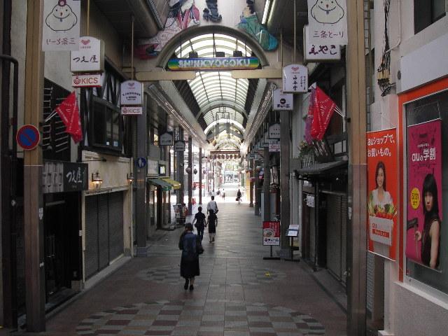 新京極通り201605