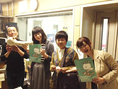 160407四国放送ラジオ