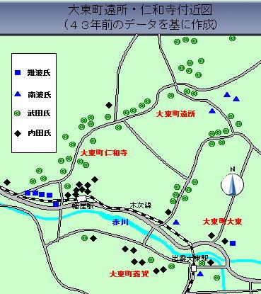 117話大東町遠所・仁和寺付近図