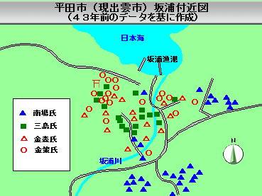 117話平田市坂浦付近図