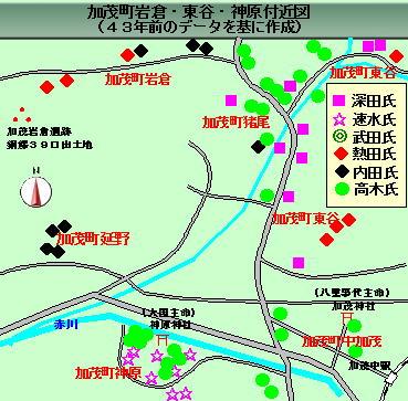 117話加茂町岩倉・神原付近図