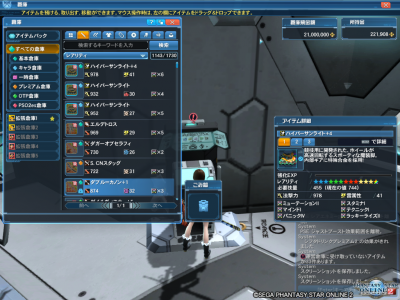 pso20160513_113615_001.png