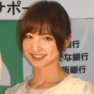 元AKB48篠田麻里子 性誌記者「芸能界で生き残るには、才能以外に人柄も非常に重要だと