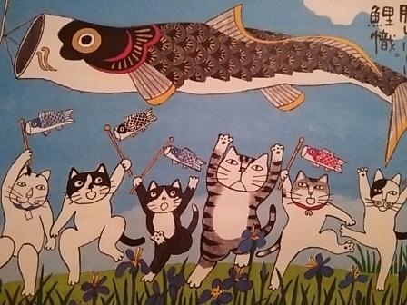 猫カレンダー (448x336)