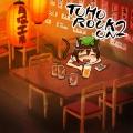 new_7019737950772.jpg