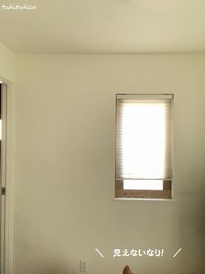 和室の窓12