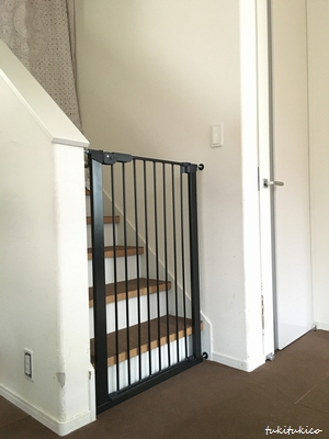 階段フェンス2