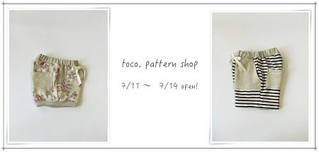 shop1607051a.jpg