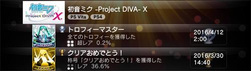 diva32.jpg