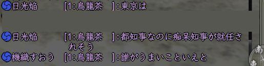 chihochiji.jpg