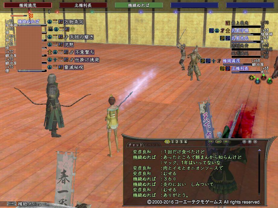 konjikidou-2.jpg