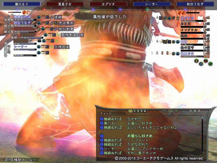 shinmajouran-1.jpg