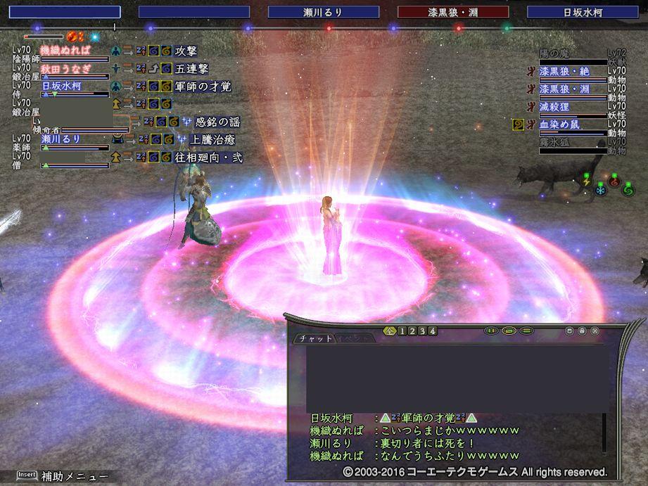 tsukiyou-1.jpg