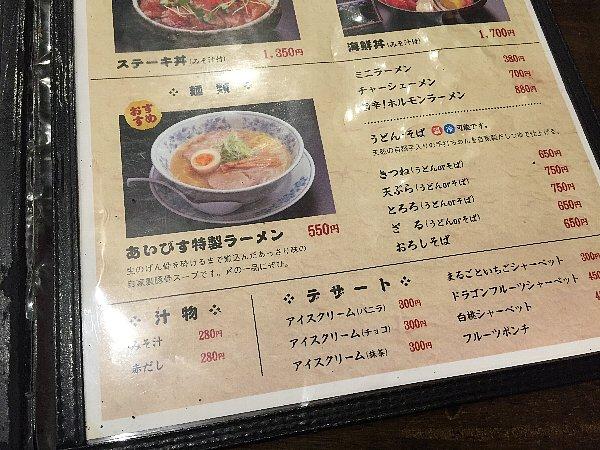 aibisu-tsuruga-001.jpg
