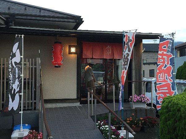 aibisu-tsuruga-010.jpg