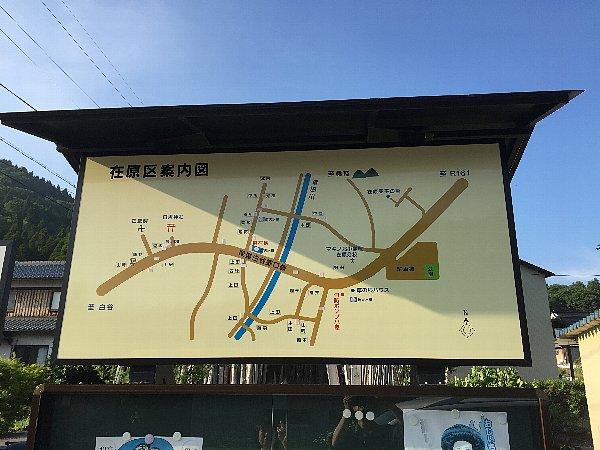 arihara-shiga-003.jpg