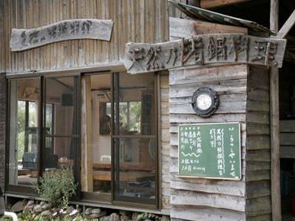 arihara-shiga-016.jpg