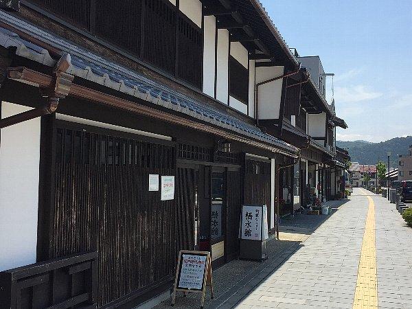 asahiza-obama-009.jpg