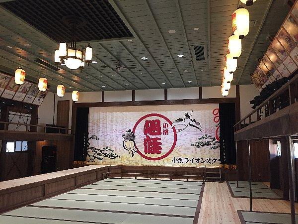asahiza-obama-022.jpg