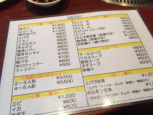 bunrakuen-tsuruga-004.jpg