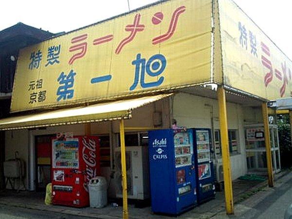 daiichiaszhi-makino-009.jpg