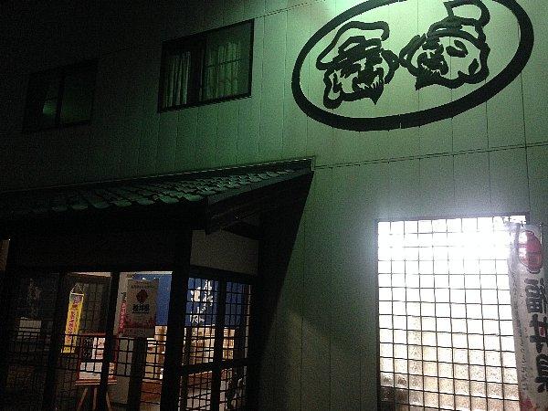 ebisuya-oono-008.jpg
