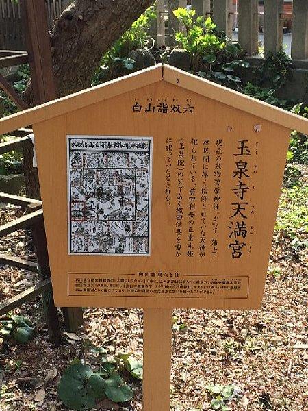 gyokusengi-kanazawa-004.jpg