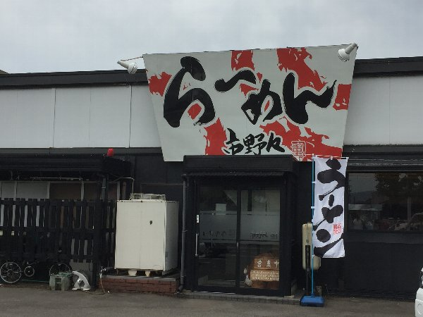 ichinono-fukui-002.jpg