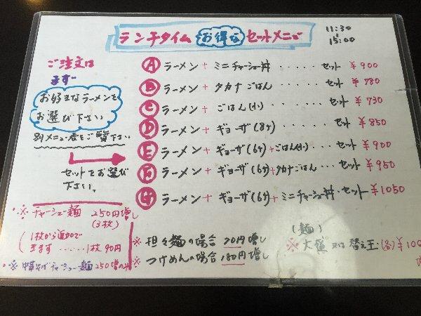 ichinono-fukui-006.jpg