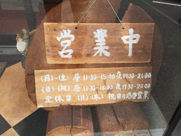 ichinono-fukui-022.jpg