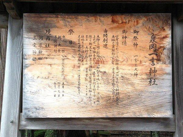 izumioka-hitokoto-017.jpg