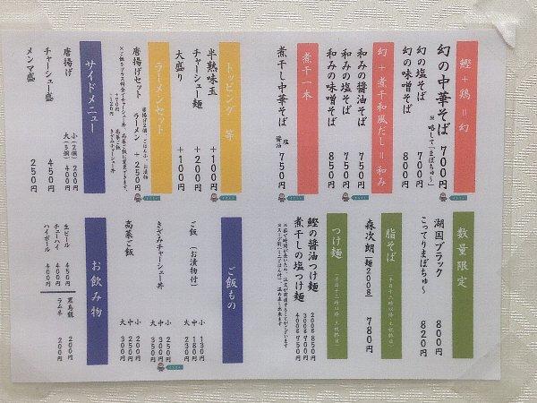 katouya-kencho-001.jpg