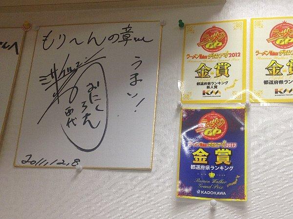 katouya-kencho-002.jpg